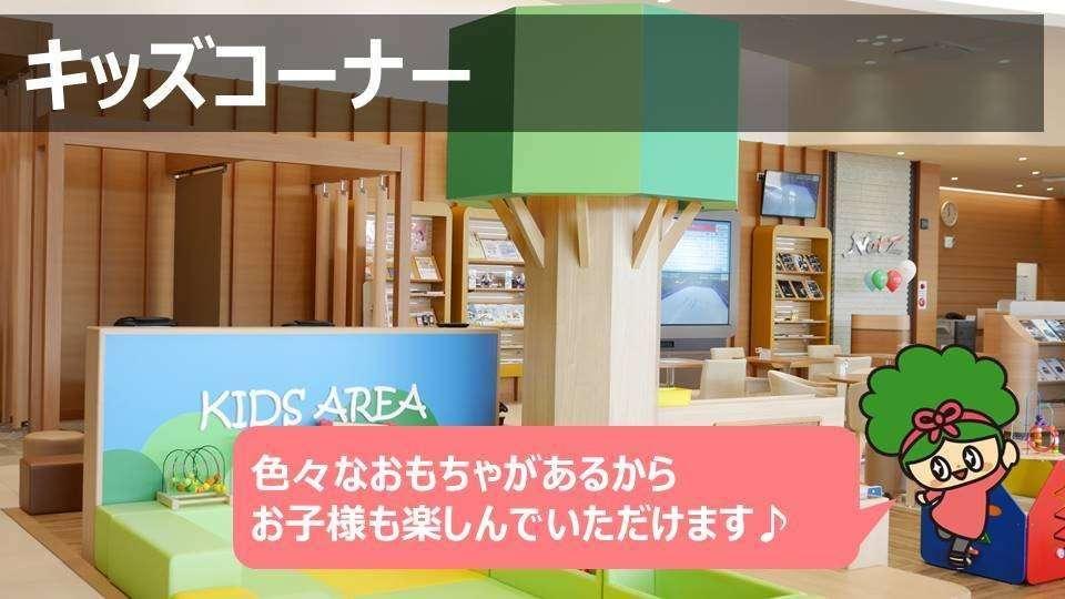 store_15_kidscorner