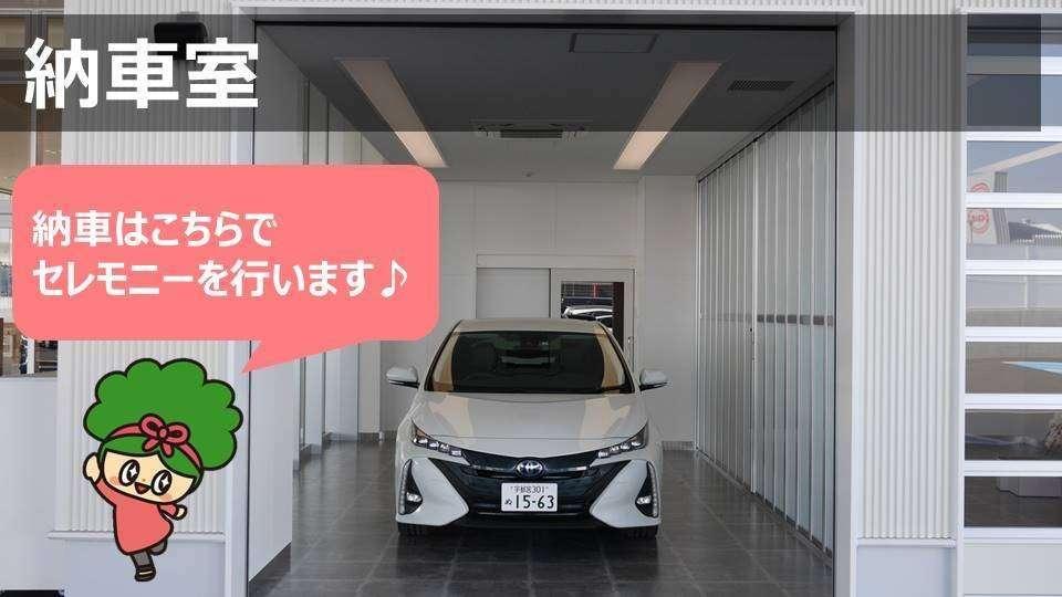 store_15_nosyashitsu