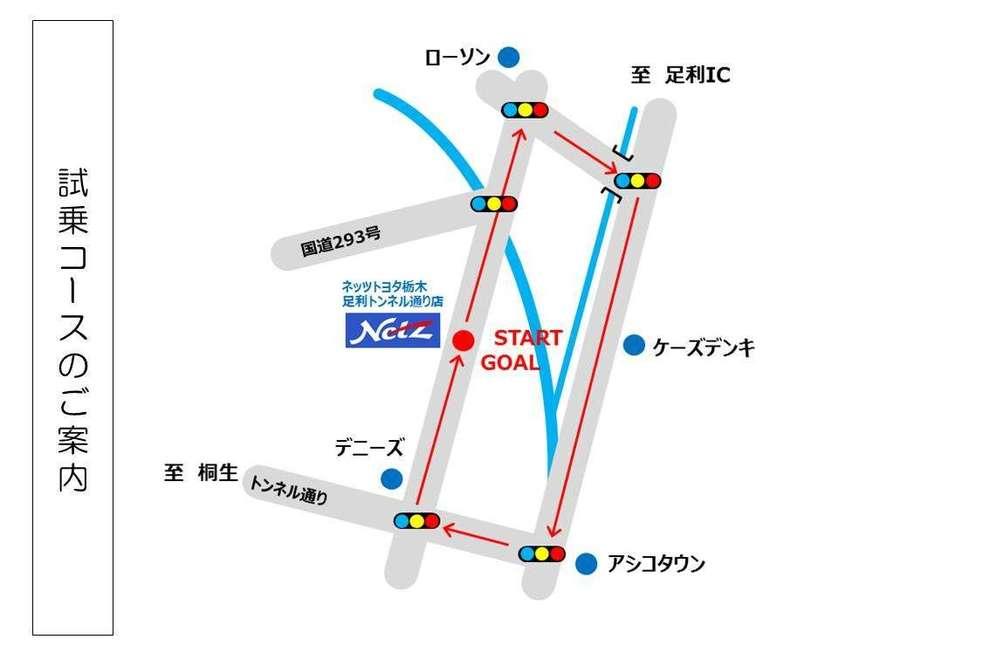 store_30_shijyomap