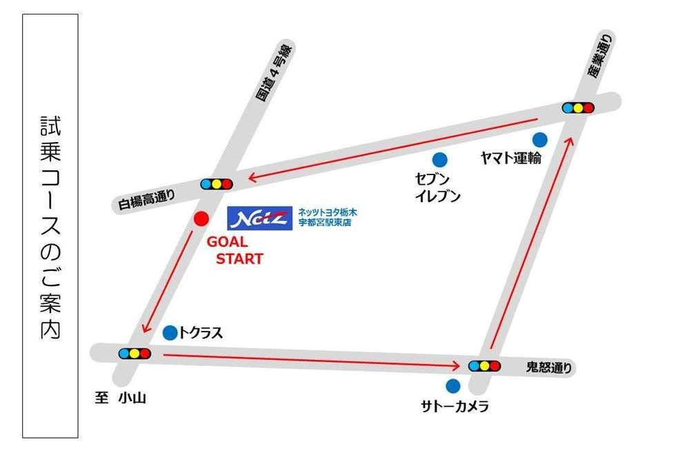store_13_shijyomap