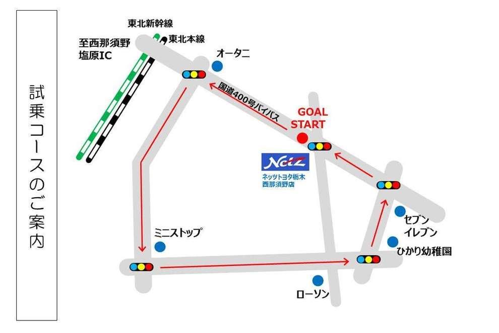 store_34_shijyomap