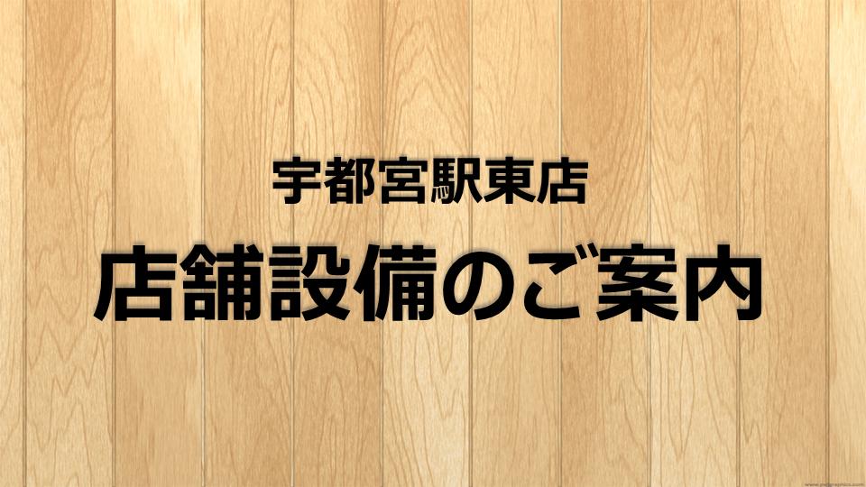store_13