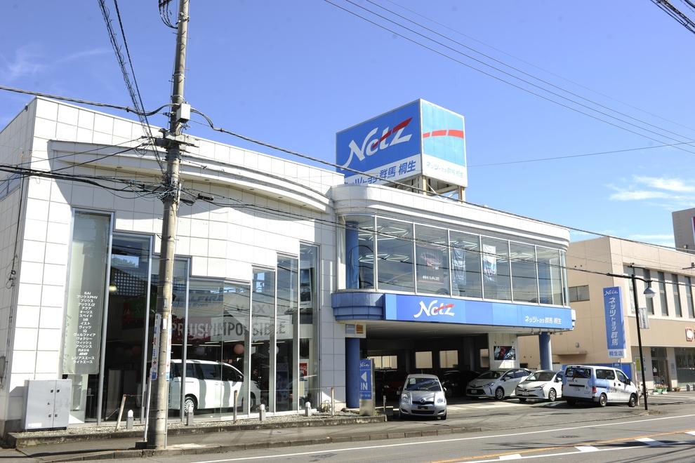 店舗画像28.桐生