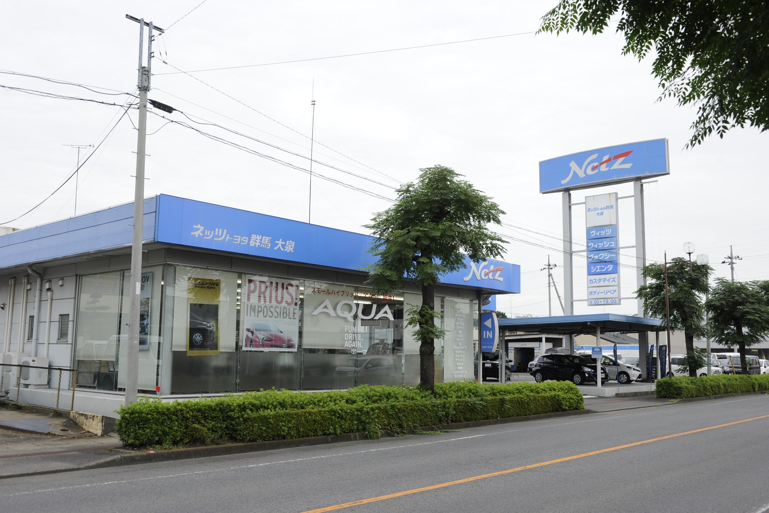 店舗画像25.大泉