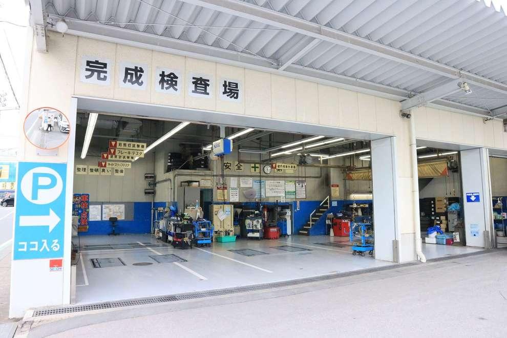 青木橋 工場