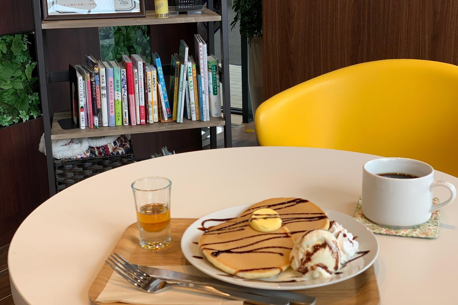 三郷 カフェ