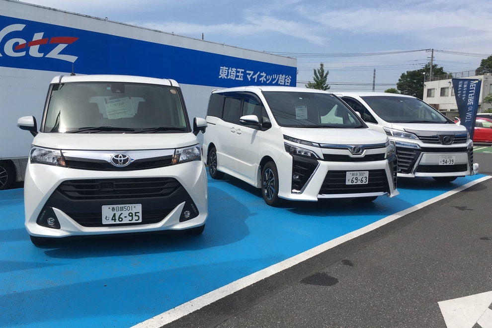 埼玉 ネッツ トヨタ 東
