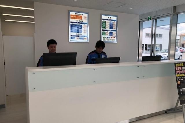 君津店_総合受付_20200529