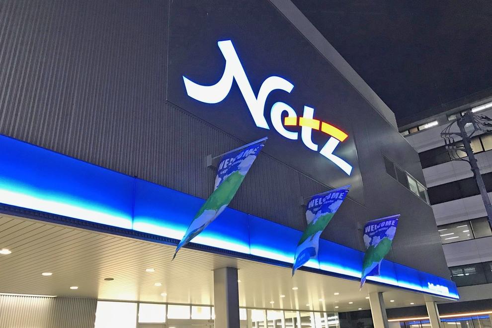 船橋市場通_外観2