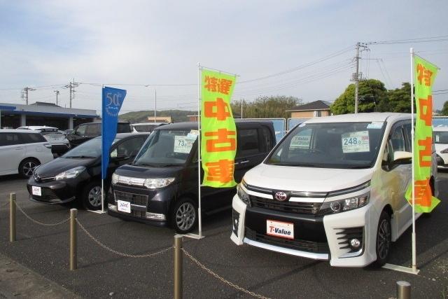 館山_U-Car展示