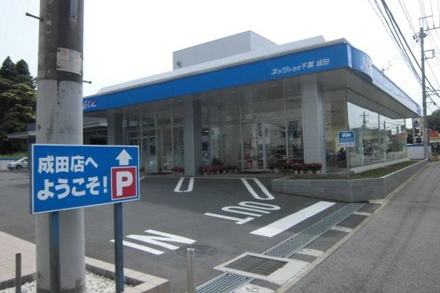 成田_歩道からの外観