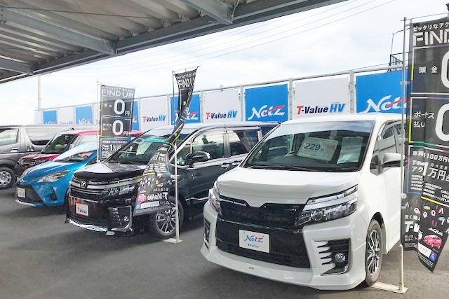成東_U-Car展示場