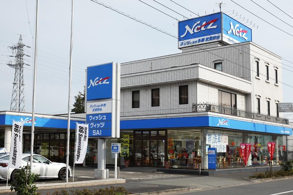 武蔵野台 外観写真