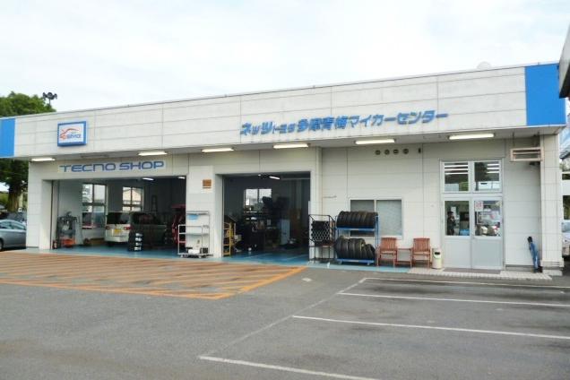 青梅MC サービス工場