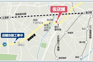 辻堂仮設店MAP