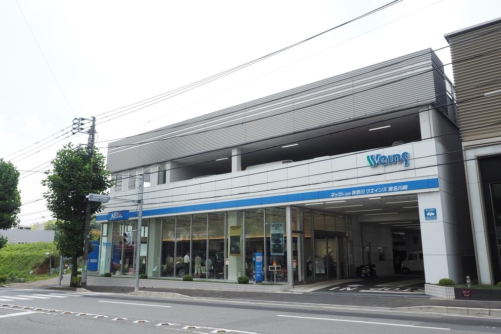 東名川崎店