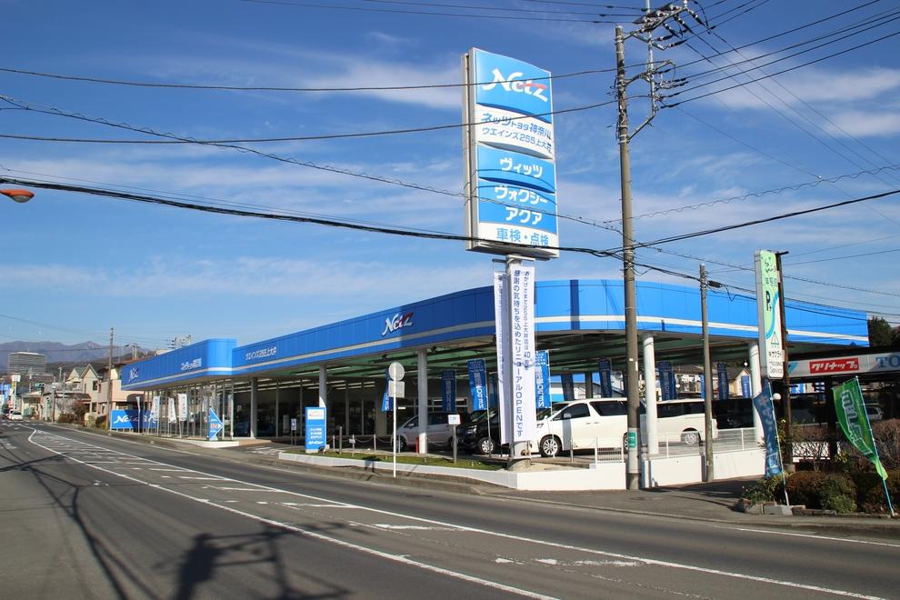 255上大井店
