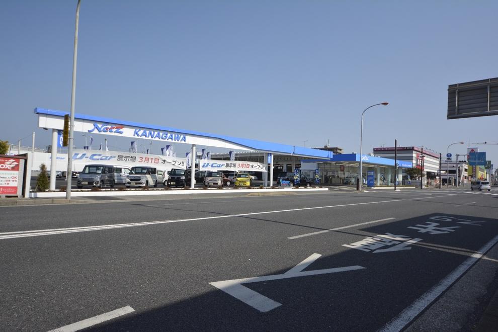 横須賀三春町1