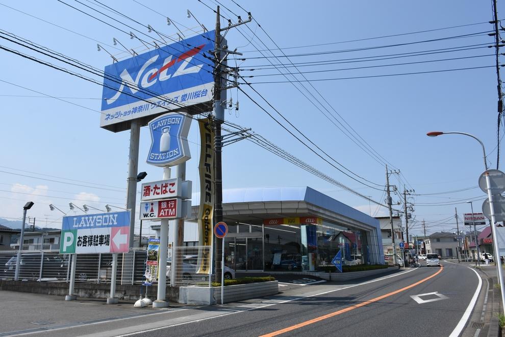 愛川桜台店