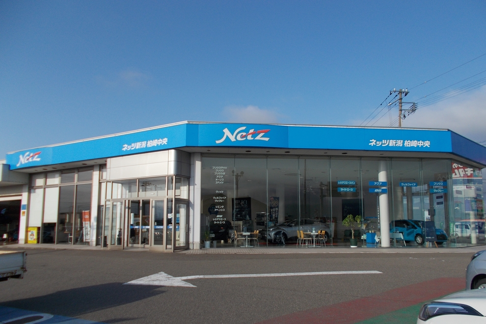 柏崎中央店