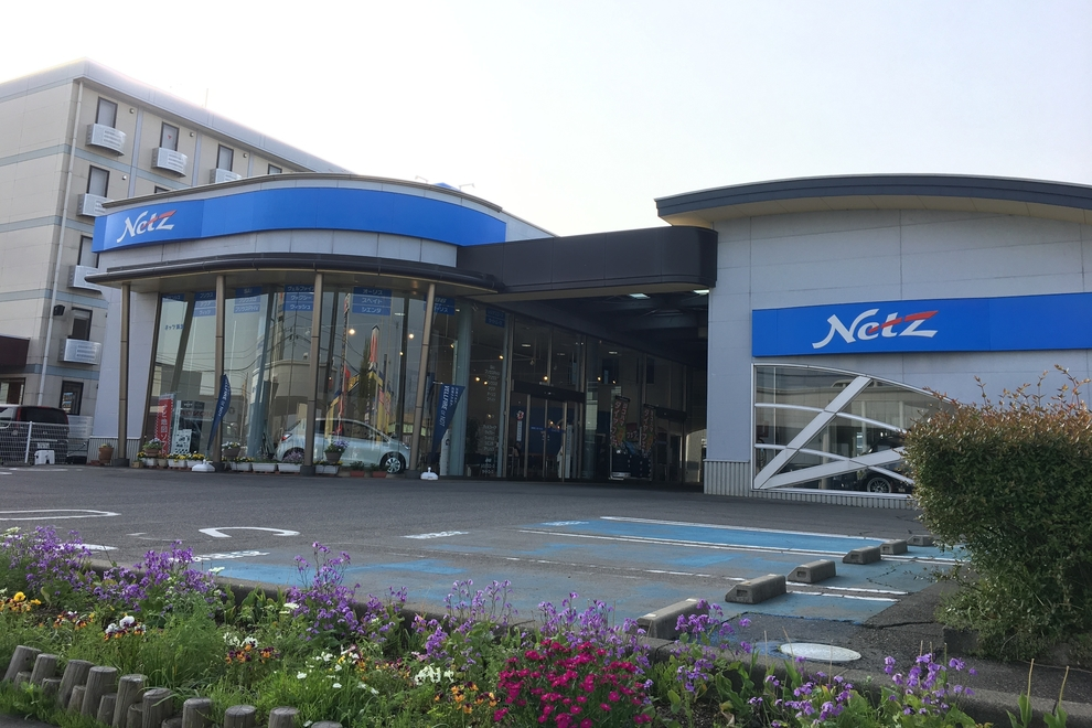 亀田うのこ店