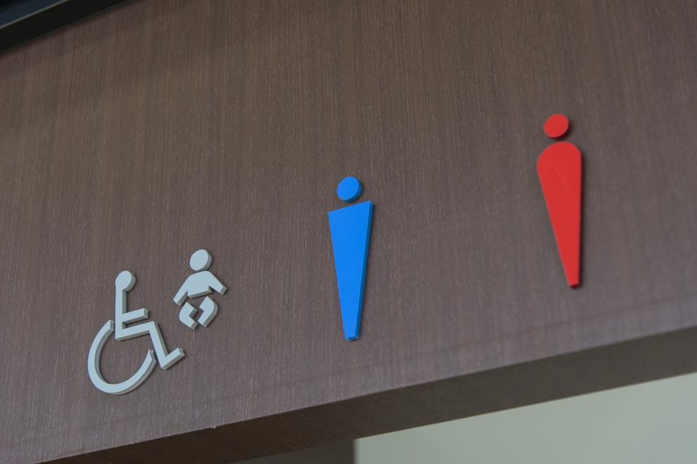 元町店多目的トイレ