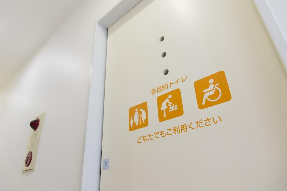 加賀店多目的トイレ