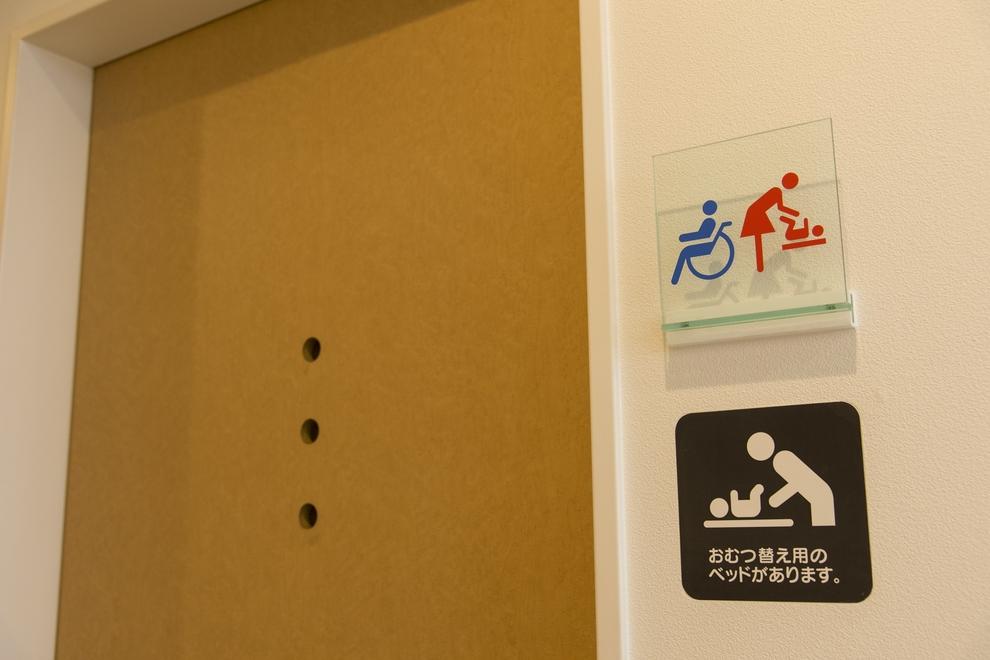 津幡店多目的トイレ