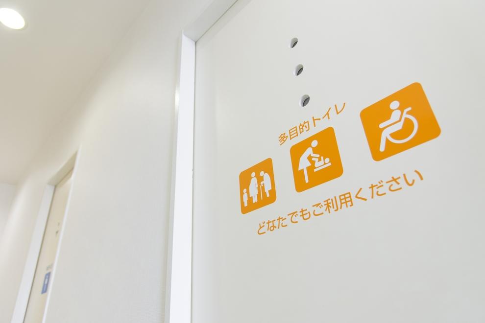 七尾店多目的トイレ