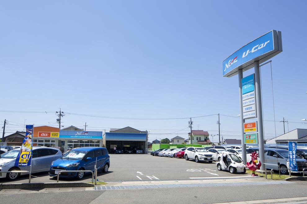 U-Carプラザ100一宮インター店