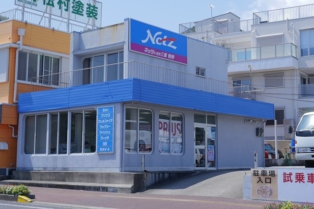 熊野店639×426