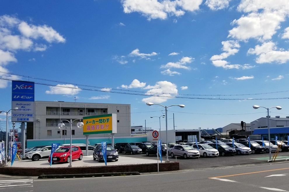徳山マイカーセンター