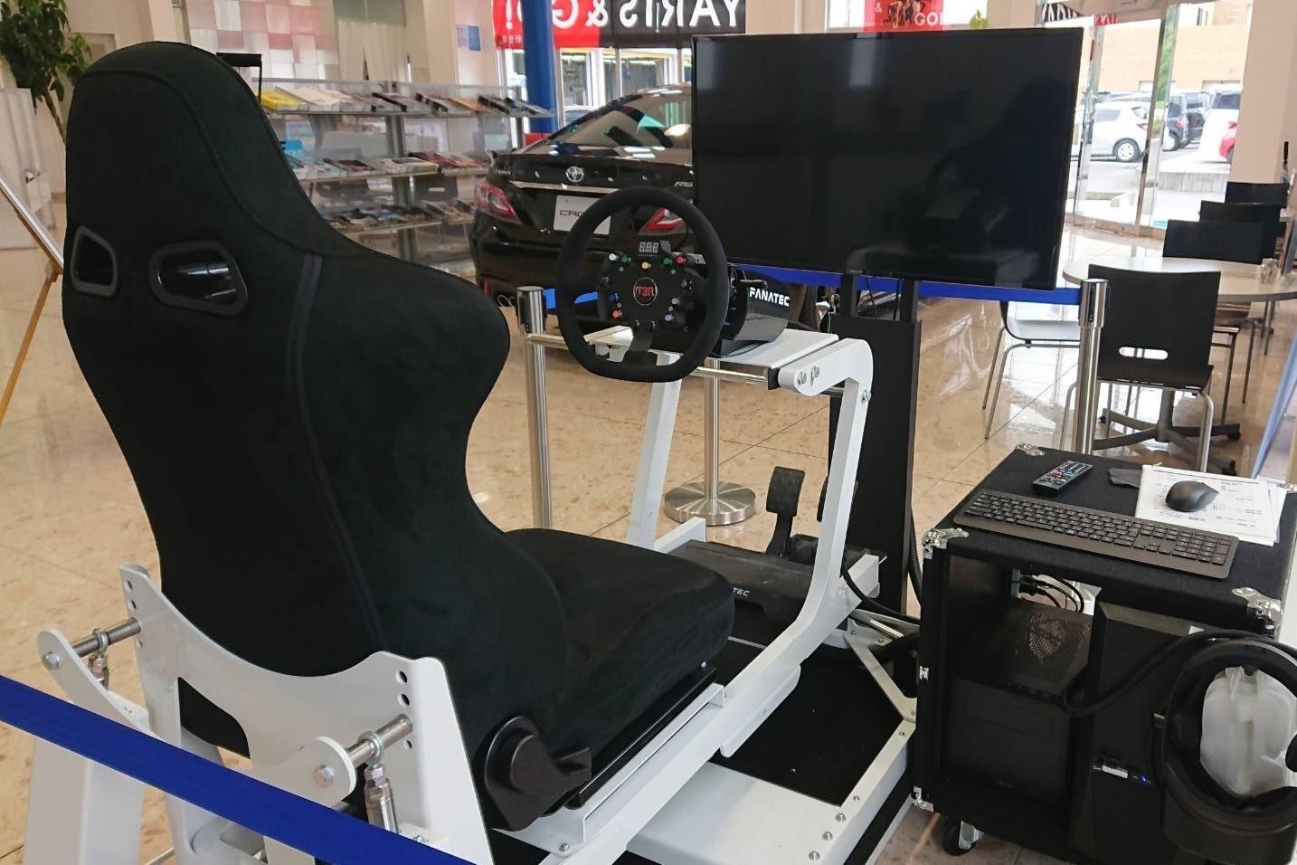 徳島店VR画像