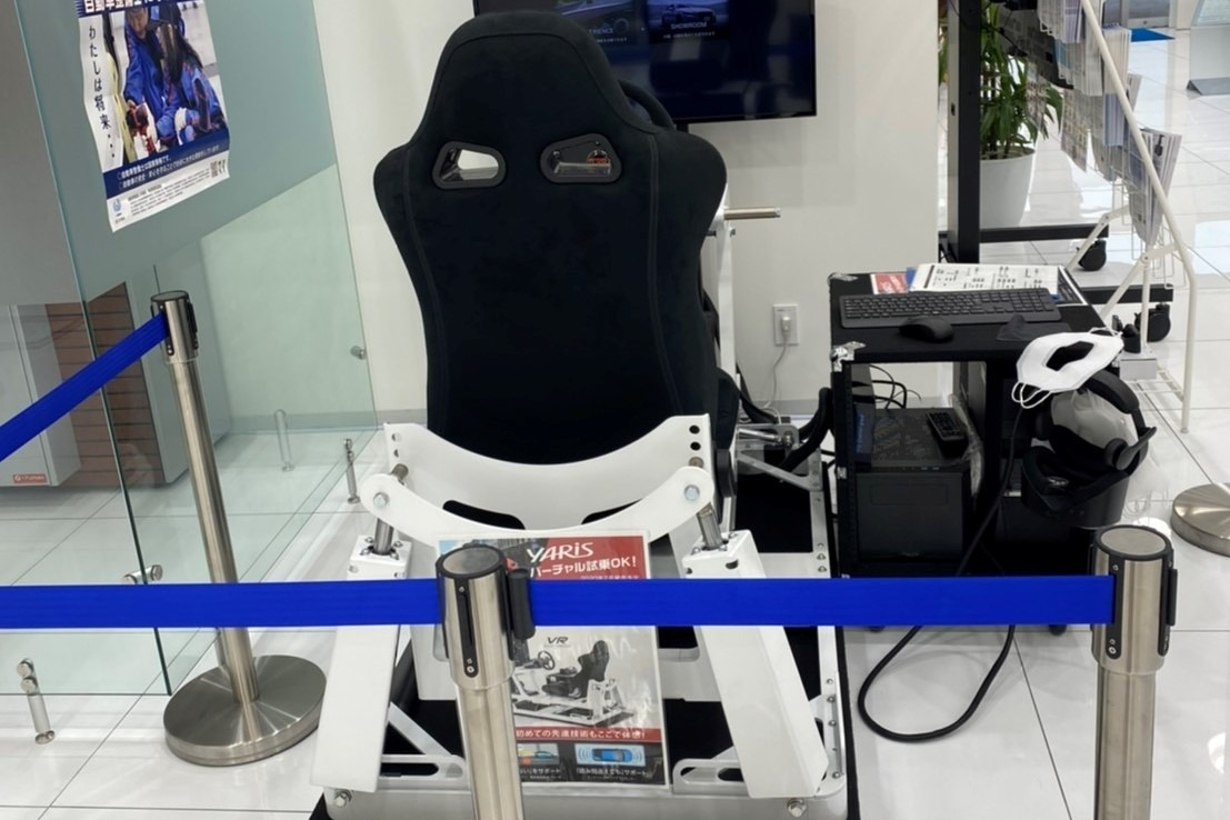 藍住店VR