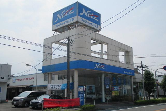 日田店外観
