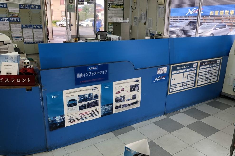 ibusukishowroom