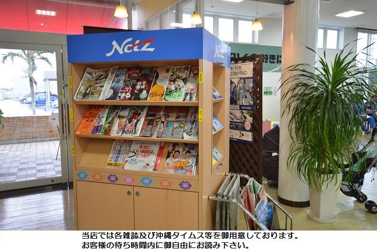 とよさき店書籍コーナー