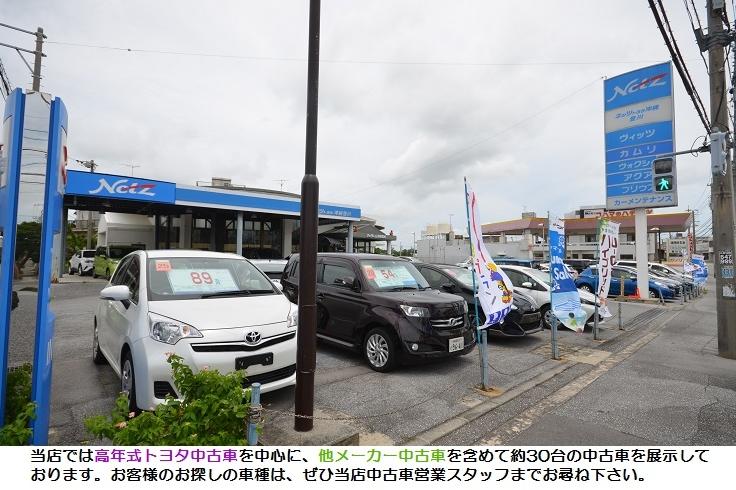 登川店中古車展示場