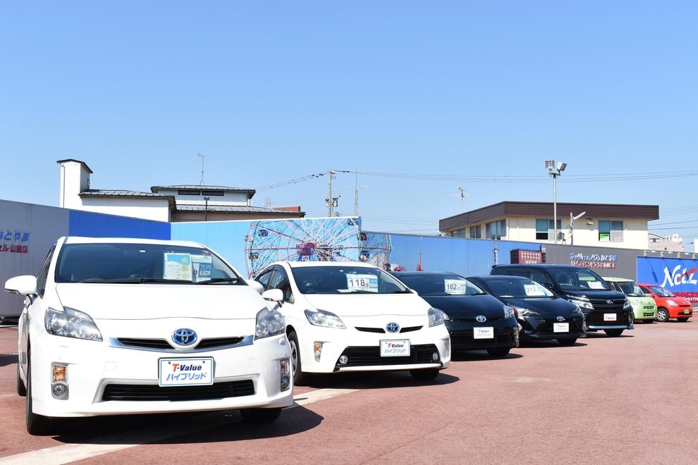 U-Car展示場