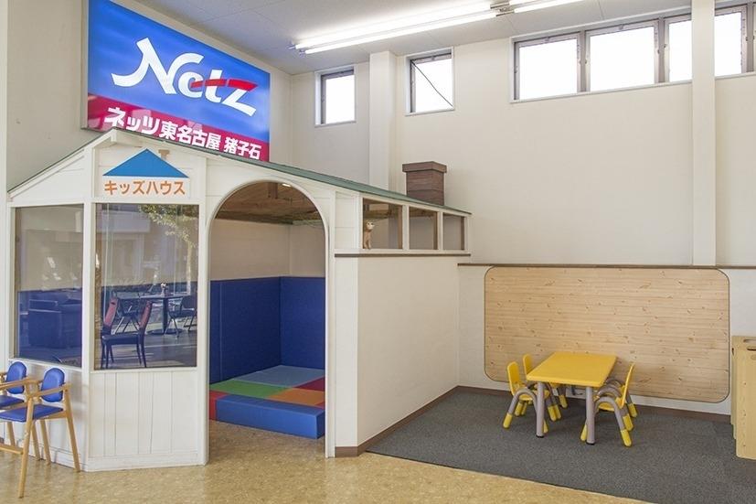 猪子石 ショールーム3