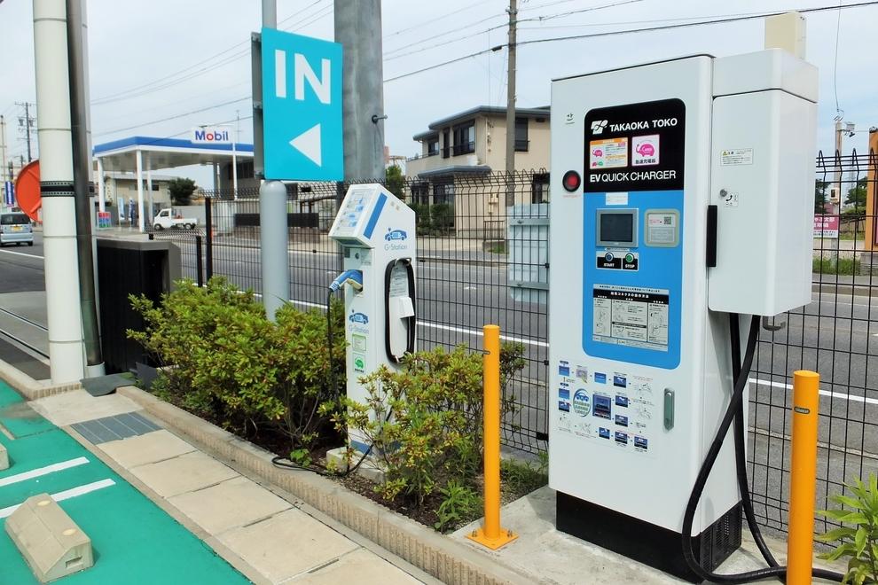 瀬戸店 充電ステーション