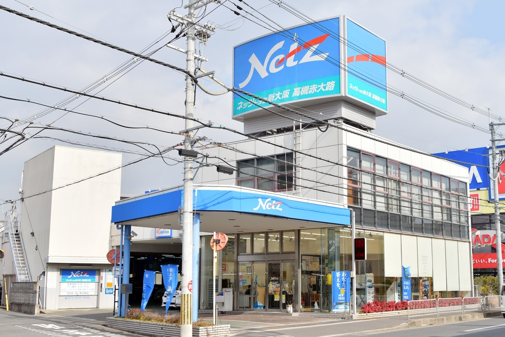 N89赤大路店坂田