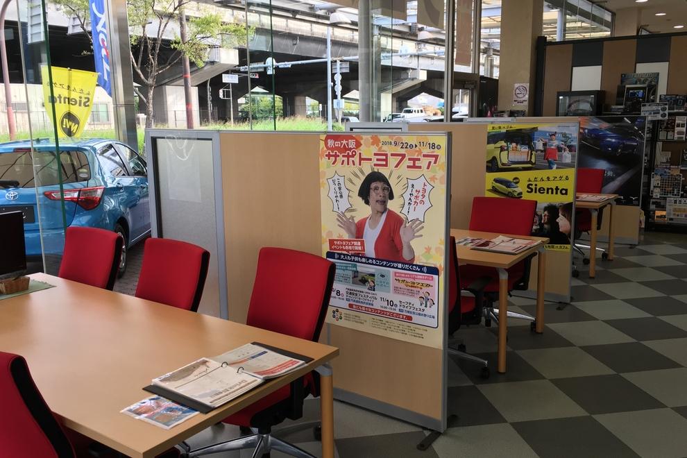 東大阪長田店