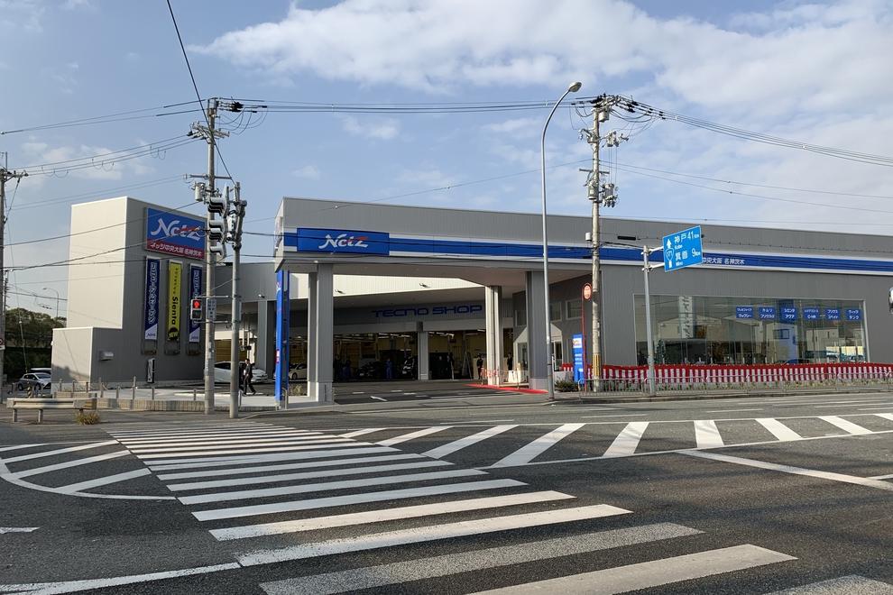 名神茨木店