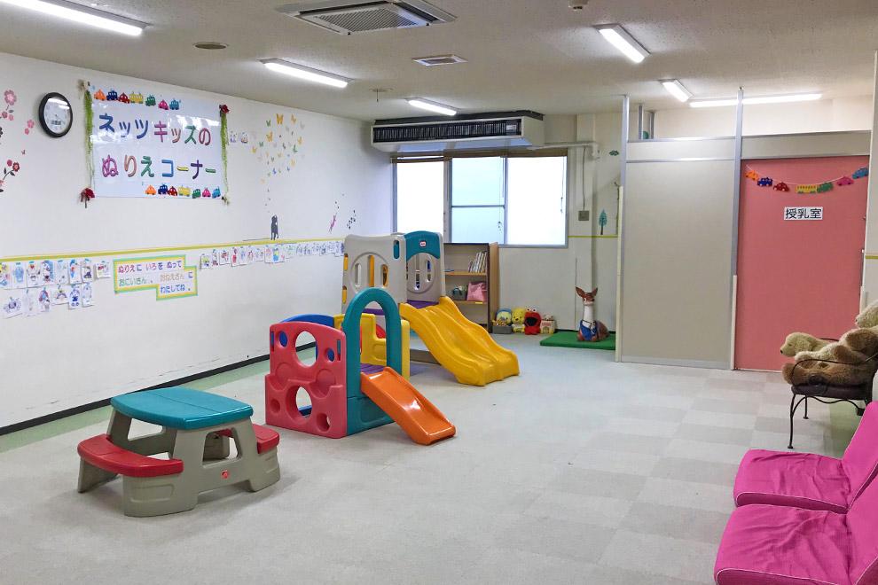 ネッツトヨタ瀬戸内 中央店 キッズルーム