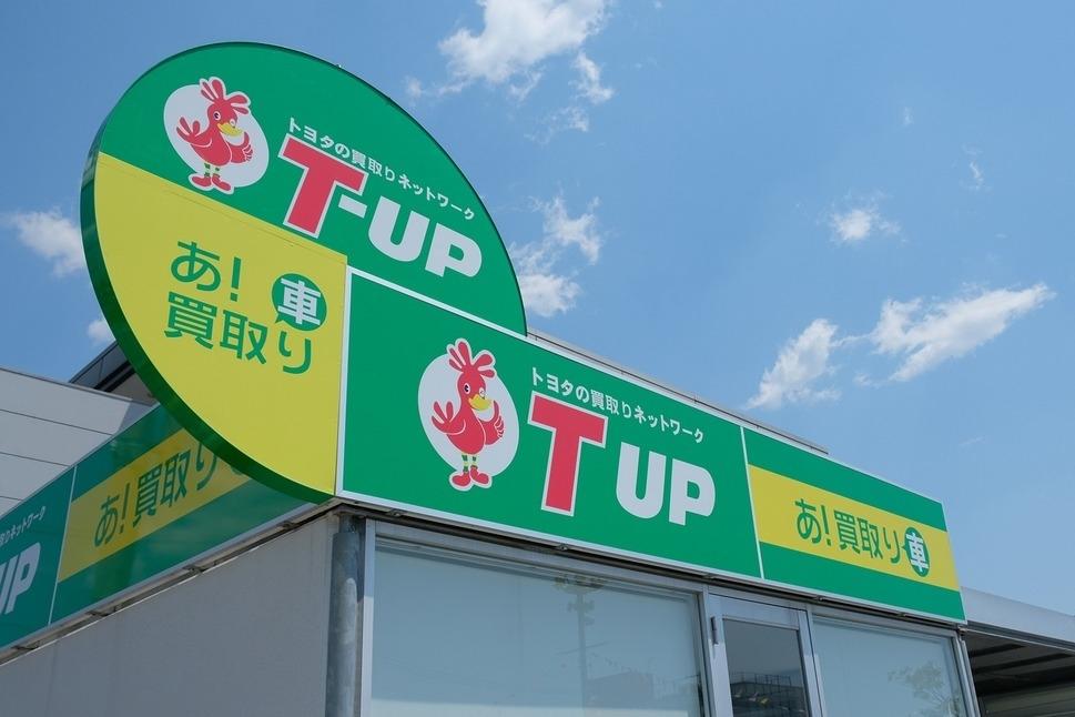 T-UPショールーム