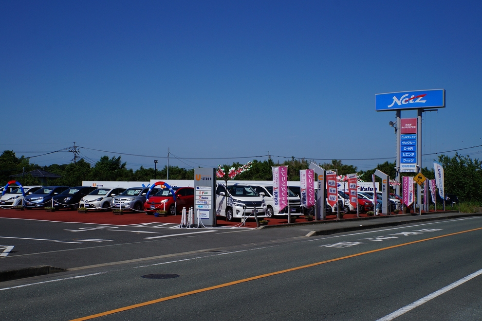 玉名U-Car展示場