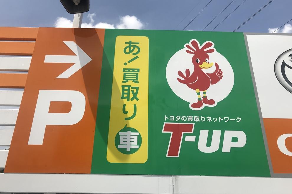 14T_店舗