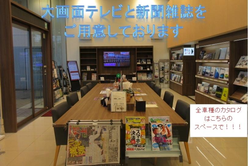 昭和の森店