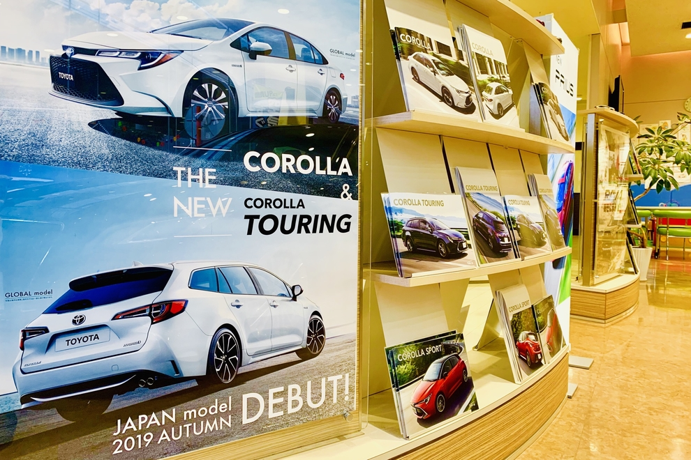 shop_12c_新型カローラカタログ